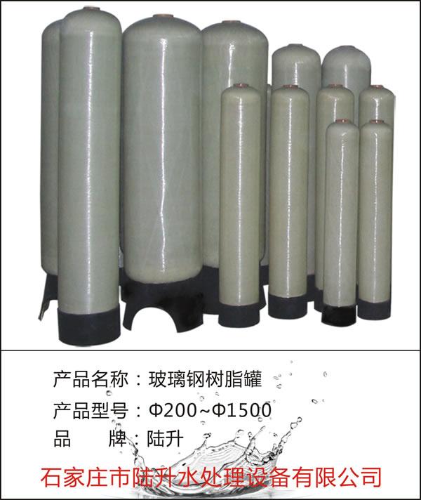 环氧树脂浇注罐炉结构原理示意图